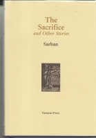 Image for The Sacrifice And Other Stories (one of 25 or so specially bound)..
