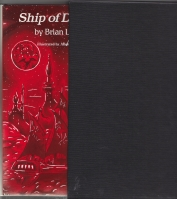 Image for Ship Of Dreams (signed/slipcased limited hardcover).
