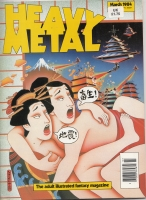 Image for Heavy Metal Magazine, March 1984 issue.