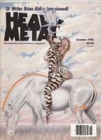 Image for Heavy Metal Magazine, October 1985 issue.