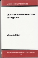 Image for Chinese Spirit-Medium Cults In Singapore.