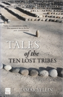 Image for Tales of the Ten Lost Tribes.